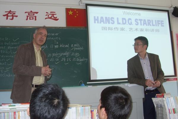 国际知名学者汉斯先生到我校参观访问