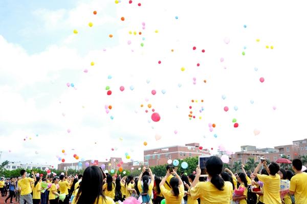 那些年,我们在一起——阳东一中隆重举行2015届毕业生典礼