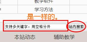 <a href='http://www.zshunj.cn'><a href='http://www.zshunj.cn'>搜索</a></a>本站