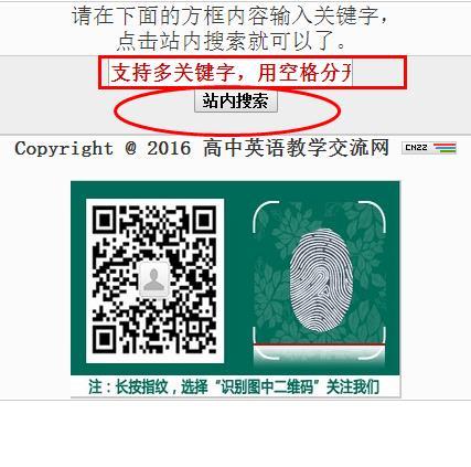<a href='http://www.zshunj.cn'><a href='http://www.zshunj.cn'>搜索</a></a>本站内容