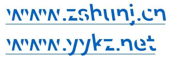 有助提升记忆的英文字体